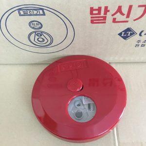 Mua thiết bị báo cháy hàn quốc leaders Tech giá rẻ tại Bắc Giang
